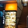 2種類の満腹フードがすごい!子供も大人もリラックスできる喫茶店ピカソ!