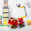 レゴ:消防車の作り方 LEGOクラシック10698だけで作ったよ (オリジナル説明書)