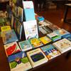 【絵本の棚より】「夏の絵本」たくさんそろいました。