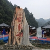 世界遺産の絶景を見に行く。武陵源・張家界(2)宝峰湖と張家界の習慣
