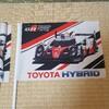 手放し115 モータースポーツの旗