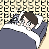 起きれるかも知れないから取り敢えず目覚ましセットするタイプ(起きるとは言ってない)