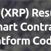 Ripple(XRP)がスマートコントラクトプラットフォームのcodiusを復活させる?
