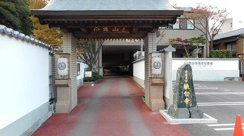 徳島県の創価学会員・顕正会員様にお伝えしたいこと:2月度御報恩御講御逮夜に参詣して