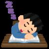 社会人こそ勉強しろ!! サラリーマンの1日平均勉強時間は7分だぞ