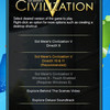 Civilization VがWindows 8対応してる(笑)