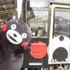 新しい『くまモンラッピング列車』とくまモンが対面