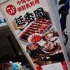 中国延辺料理を気軽に楽しめるお店。入口がちょっと怖いですが大丈夫です。川崎「延香園」