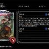 【雑談枠】DBN追加カード考察⑤