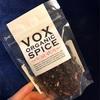 『VOX ORGANIC SPICE』太陽の恵をいっぱい受けたハーブで心身ホットに❤︎