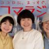 第16回 HONEY on BERRYのUkulele Doki 2020年3月3日(火)