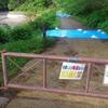 萩尾水系の「鐙上堤」「中堤」は地震の影響で立ち入り禁止