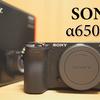 【SONY α6500】はい、このミラーレスに満足しています。