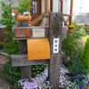 玄関門柱周り 春仕様