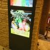 スープカレー ソウルストア / 札幌市中央区南3条西7丁目  F-DRESS 7 BLD 2F
