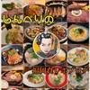 食レポ100件書いた県民が選ぶ福岡のおすすめグルメ20選!