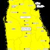 【危険情報】スリランカの危険情報【一部地域の危険レベル引き下げ】(更新)