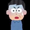 葉加瀬太郎をGoogleで検索したらパパイヤ鈴木が表示されると聞いて早速検索してみた