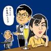 ラジオ投稿似顔絵イラスト|ワイドステーション/IBCラジオ 2021.5.13