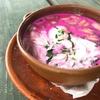 夏にぴったり!東欧の冷たいスープ