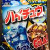 173日目 ハイチュウ<ソーダ&コーラ>