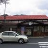 鳥取県道176号 若桜停車場線