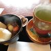 ≪真冬の函館さんぽ旅≫7.元町の心和む古民家カフェ 菊水