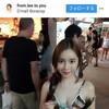 アジア系美人のツヤ肌