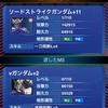 【GAW】一刀両断レベル10!!