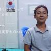 日本で働く外国人って何考えてるの?ミャンマー日本技能実習生の心の内。