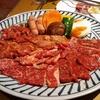 見やすい!朝鮮飯店のメニュー ランチ&ディナー(グランドメニュー)