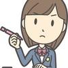 【女優】浜辺美波、制服姿が可愛すぎ!『思い、思われ、ふり、ふられ』オフショットに反響