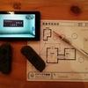 Nintendo Switchと間取図で謎解き『マドリカ不動産』を遊びました