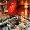 【オススメ5店】心斎橋・なんば・南船場・堀江(大阪)にある焼酎が人気のお店