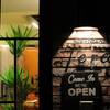 PACOを探せ! 青森市 レストラン Tera