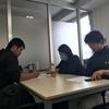 本日の設計研修200305