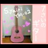 こどもも大人も♪  ヤイリ ミニギター S.yairi YM-02