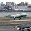 【飛行機写真】羽田空港でのエバー航空 BR192便