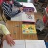 3年生:国語 国語辞典の使い方を知ろう