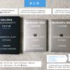 MacBook Air 2020、MacBookPro 2020、ゲーミングノートPCどれを買うべきか? 色々考えてみました。