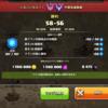 中華戦(後編)