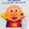 子どもも大喜び!神戸アンパンマンミュージアムに行って来ました!!