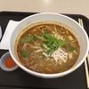 KLCCでサラワク料理を気軽に食べることができる場所を発見!