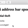 Apple Safari browser address bar spoofing (CVE-2019-8670) / Safariのアドレスバー偽装の脆弱性