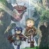 夏アニメのイチオシは『メイドインアビス』