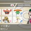 【剣盾シングルS10】すやすやコジョヒート【最終282位/2005】
