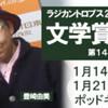 正直な作家 渡辺淳一さん