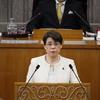20日、2月定例議会が閉会。神山県議が一般会計予算案反対等の討論