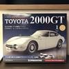 トヨタ 2000GT 1~5