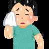 暑い夏におすすめ!汗っかきの『汗臭い』のを300円台で予防してくれたアイテムとは